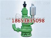 厂家供应叶片式潜水泵QYW25-70风动潜水泵