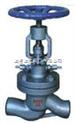DS/J61H-焊接水封截止阀