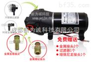 微型水泵,新为诚