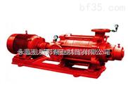 XBD-TSWA臥式多級消防泵,多級消防增壓泵,臥式多級恒壓消防泵,而不服消防泵