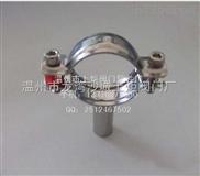 供应卫生级不锈钢管支架 不锈钢固定件管子夹价格产地