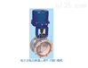上海赛泰泵阀 供应电子式电动调节(切断)蝶阀