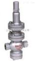 供應南氟Y13H-可調式蒸汽減壓閥