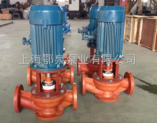防爆型玻璃钢管道泵