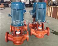 SL防爆型玻璃鋼管道泵