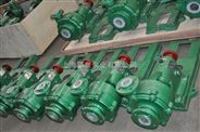 50UHB-ZK-20-30耐腐耐磨砂浆泵