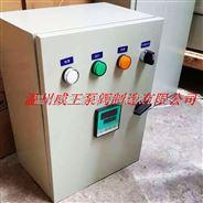 WWK-2L-1.5Q变频控制柜 电器控制柜 电源控制柜