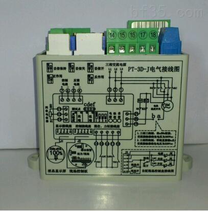 PT-3D-J执行器模块 三相调节型模块