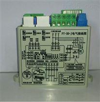 PT-3D-J控制模块 调节型模块