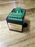 电动执行器位发器 VOT-4位发模块