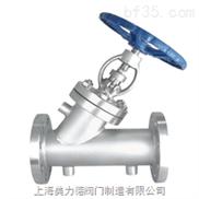 BJ45W-直流式保温截止阀