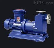 ZCQ自吸磁力不锈钢化工泵,不锈钢磁力化工泵