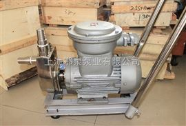 HBFX卫生级小型自吸泵小型不锈钢移动式自吸泵