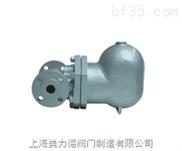 FT43H杠桿浮球式疏水閥
