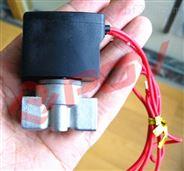 常闭式微型电磁阀