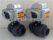 电动UPVC塑料球阀UQ921F 电动塑料球阀