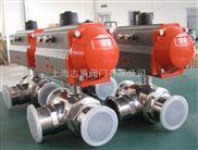 气动卫生级L型三通球阀Q684F/Q685F 气动卫生级三通球阀