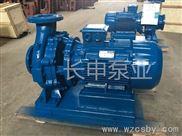 长申品牌ISW卧式管道离心泵