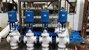 蒸汽电动三通温度控制阀,蒸汽三通分时段控制阀