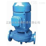 液泉IHG立式化工泵 小型耐腐蝕泵化工泵