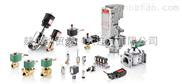 優勢銷售asco電磁閥--赫爾納(大連)公司
