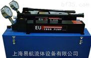 pml系列-超高压液压手动泵   高压手动试压泵