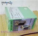 希而科原裝進口歐洲工控產品 超快物流 特價供應Buehler NS 10/25-AM-SK166