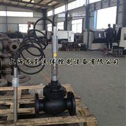 ZZW-16C自力式溫度調節閥 鍋爐熱水調節閥