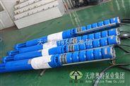 天津奧特生產QJR熱水潛水泵效率高質量好就來我們廠