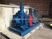 HGB滑片泵汽柴油卸车泵