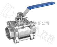 Q11F-40P不銹鋼螺紋球閥-手動閥廠家-氣動螺紋球閥-超高壓球閥