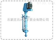 液下渣浆泵叶轮的分类,石家庄液下泵厂,选型