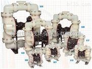 SANDPIPER胜佰德气动隔膜泵S30B1INNANS000