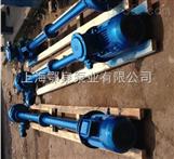 矿用立式泥浆泵