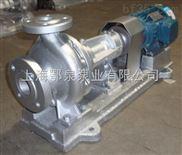 LQRY26-20-100耐高温导热油泵
