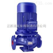 ISG型立式管道离心泵江苏厂家 ISG管道泵批发价格