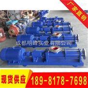 G25-1-G型螺杆泵-G型单螺杆泵-四川螺杆泵-明峰泵业