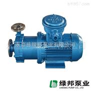 CQ型防爆不銹鋼磁力泵