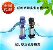 GDL立式多級管道離心泵-GDL立式多級泵-立式多級管道泵-明峰泵業