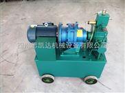 电动试压泵 手动试压泵 电动打压泵价格优惠