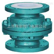 立式襯氟止回閥H42F  上海枚耶閥門
