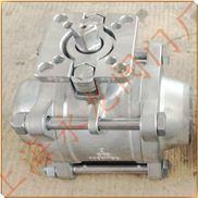 不锈钢焊接式液氨专用球阀