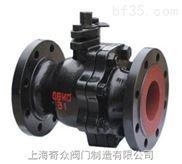 PZ273H-电液动刀型闸阀 刀型闸阀