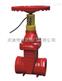 消防沟槽信号闸阀