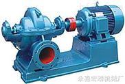 S、SH型-单级双吸离心泵
