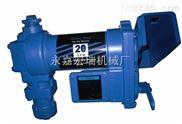 DYB-50-12V直流防爆加油泵