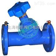 TE45F-上海静态流量平衡阀