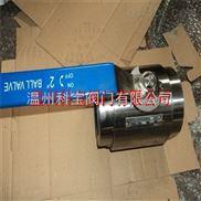 Q11F-100/160 两段式锻打高压内螺纹球阀