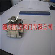 全通径锻钢内螺纹高压球阀PN160