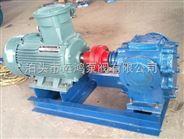 BW高粘度保温泵